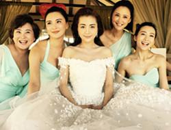 巴厘岛幸福完婚 包贝尔包文婧婚礼
