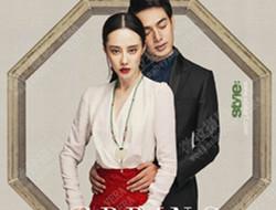 如梦令 中国风爱情故事