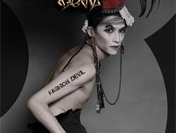 Fashion Devil 时尚恶魔