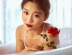 玫瑰情人 浴缸女郎