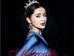 蔚蓝之夏 典雅公主