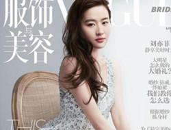 刘亦菲穿上婚纱变新娘娇媚迷人