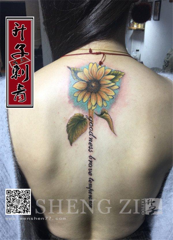 后背纹身 向日葵纹身  武隆纹身 女性纹身图案 升子纹身作品