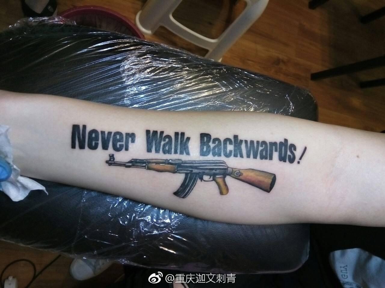 AK纹身,写实纹身,重庆迦文刺青,重庆纹身,重庆刺青,江北纹身,沙坪坝纹身,解放碑纹身