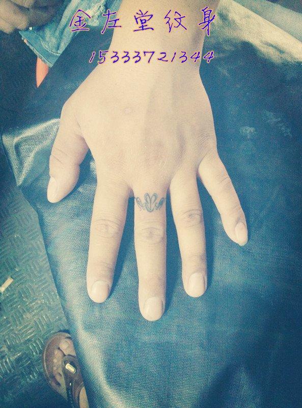 小臂 情侣纹身@#金左堂纹身#➹盖疤痕➹修改纹身 安阳纹身 水冶纹身