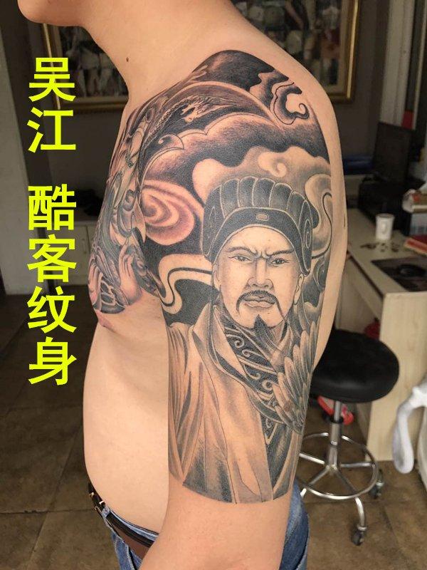 吴江酷客纹身纹身名店,多款纹身作品欣赏