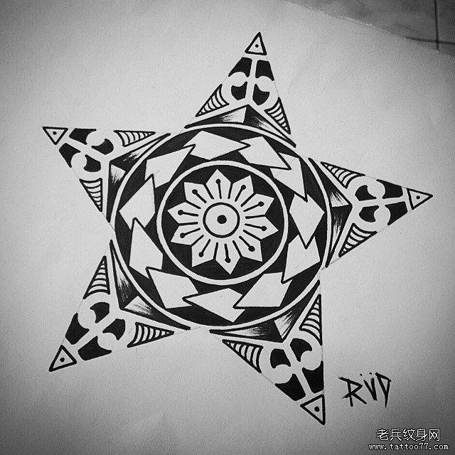 五角星图腾纹身图案手稿