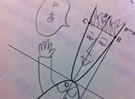 神人解数学题