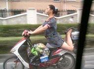 搞笑吐槽图片之销魂的骑车