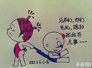 可爱小破孩精美手绘漫画图集