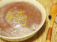 养生汤之薏仁红豆桂花汤