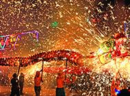 历史的苗族 火龙节