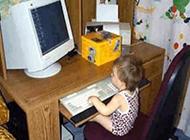 爱上网的小姑娘 学会了网恋
