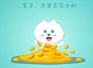 吃货萌猫的幸福小日子图片