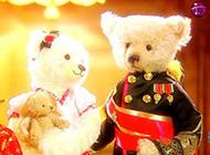 两只泰迪熊的幸福生活