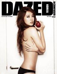 韩国女星尹恩惠内衣代言性感写真