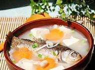 好吃的家常菜 美味滋补的全鱼宴