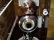 快来看看音乐家的厕所