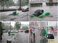 暴雨中的酷龟男搞笑图片