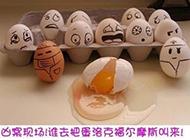 鸡蛋的表情艺术图片