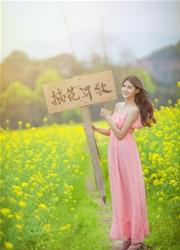 台湾甜美校花夏日人体艺术写真图片