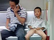 弟弟这么搭地铁真的好吗?