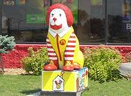 搞笑麦当劳的看门神兽