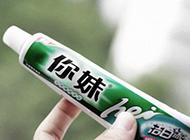山寨你妹牌牙膏