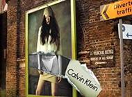 雷人的内裤广告