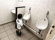 怎么办 尿不了不够高