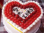 美味可口的爱心蛋糕组图