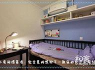 47平方米老房改造温馨三居室效果图