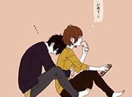 好看的唯美漫画情侣图片