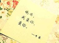 爱情唯美浪漫带字图片