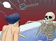 日本漫画18禁全集邪恶之最高级别的洋酒