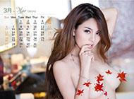电脑壁纸美女性感身姿日历