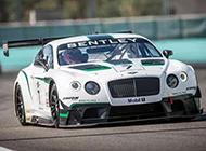 宾利欧陆GT3赛道奔驰个性展示