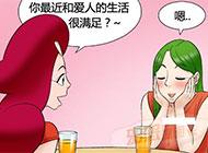 邪恶漫画爆笑囧图第380刊:不只是为了钱活着