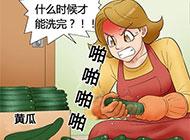 邪恶漫画爆笑囧图第382刊:不想