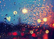 下雨天,你知道我在想你吗