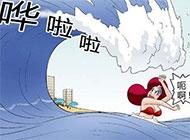 邪恶少女漫画海边度假之游泳内裤不见了