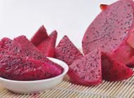 味甜多汁的红心火龙果