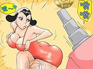 邪恶漫画爆笑囧图第350刊:错,因为我怕