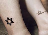 女生腿部性感星星纹身图片