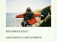 女生背影大图片带字伤感非主流