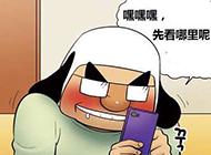 日本四格漫画之隐秘的刹那