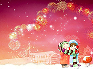 2016新年喜庆ppt背景图片