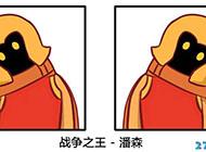 歪脖子LOL系列qq搞笑头像