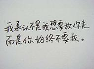 手写文字非主流图片