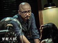 徐峥最新电影《催眠大师》高清桌面壁纸